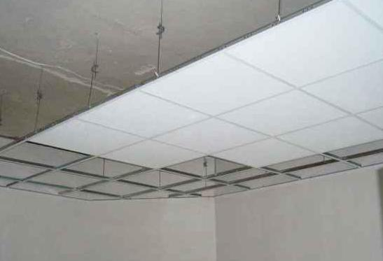 Koszt m2 sufitu podwieszanego
